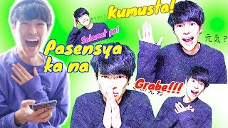 HOW WILL MY BROTHERS REACT WITH FUMIYA'S LINE STICKER?