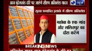 Uttar Pradesh CM Akhilesh Yadav to visit Bundelkhand
