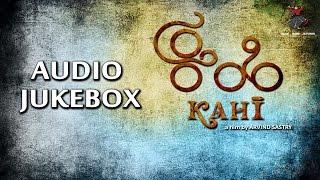 Kahi {Bitter} | ಕಹಿ - Original Soundtrack - Audio Jukebox - Midhun Mukundan