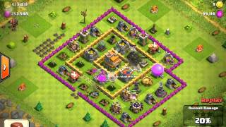 Clash of Clans 2014 Level 8 townhall and 1311 Trophy points meets over 70k but less than 1million re