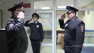 У місті Калач-на-Дону відбувся виїзний прийом громадян начальником ГУ МВС Росії по Волгоградській про