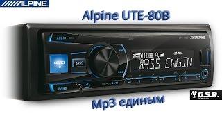 Обзор магнитолы Alpine UTE-80B. Простой Alpine.