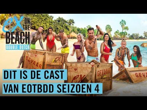 'Zodra je een MES in m'n rug steekt, BIJT ik terug'   Ex on the Beach: Double Dutch - Profiles S4