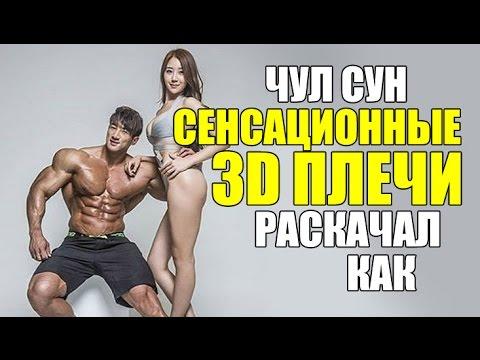 хентай Страница 2 pornobosstv