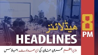 ARYNews Headlines |PTI govt fully committed for development of Sindh| 8PM | 28 Jan 2020