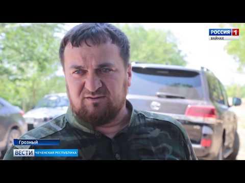 Вести Чеченской Республики 25.06.19
