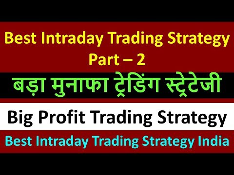 Intraday Trading Strategies - Most Successful Intraday Strategy