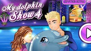Игра Дельфин ШОУ 4 🐬 | Покоряем Лас-Вегас | My Dolphin Show 4