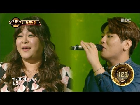 [Duet song festival] 듀엣가요제 - Lee younghyeon & Park Joon-hyung, Gorgeous return! Change
