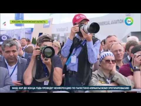 Путин купил членам