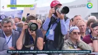 Путин купил членам правительства мороженое на МАКС - МИР24