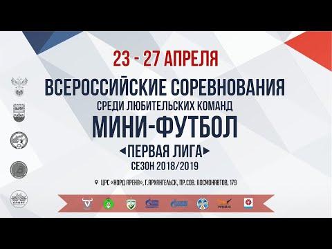 1/2 финала. А1 – Б2. ГТС - ГАЗПРОМ БУРЕНИЕ-ПБГ