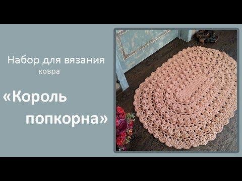 Касса букв УТИЛИТАРНОЕ РУКОДЕЛИЕ 70