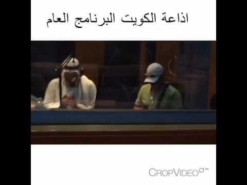 لقاء عن القوس و السهم اذاعة الكويت البرنامج العام 3 Youtube