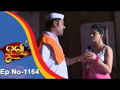 Durga   Full Ep 1164   31st August 2018   Odia Serial - TarangTV thumbnail