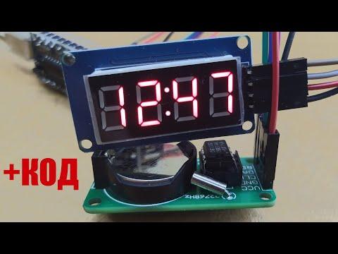 Часы на ардуино DS1302 + TM1637