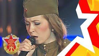 """Александра Степанова - """"Твоя Звезда"""" (к\ф """"Честь имею"""")"""