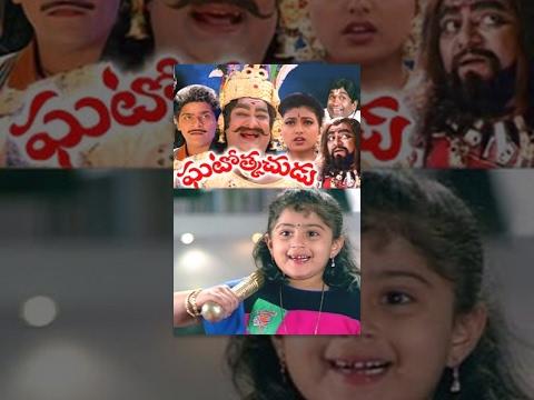 Ghatothkachudu Movie   Ali, Roja, Satyanarayana Full Length Telugu Moive