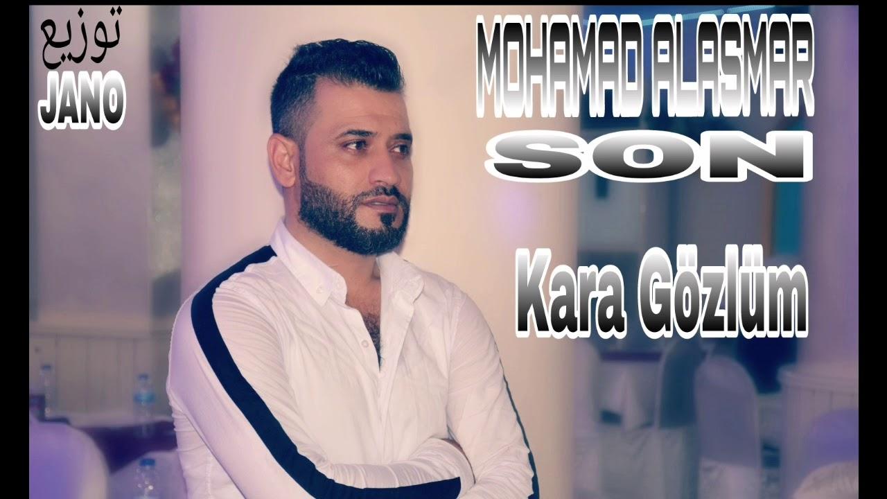 جديد الفنان محمد الاسمر - YouTube