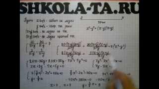 Алгебра 9 кл. Мордкович. Параграф 7.16