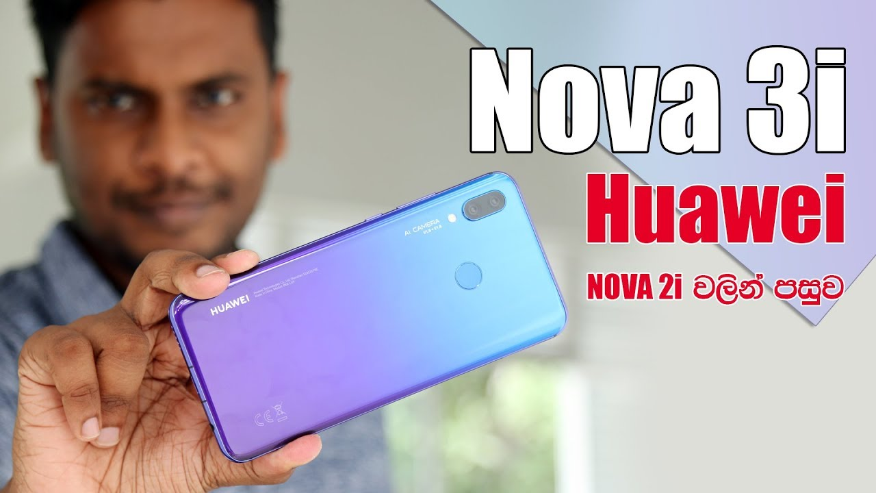 Huawei Nova 3i - (4GB / 128GB) (Purple) | Model HU-NOVA-3I
