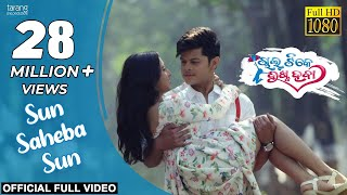 Sun Saheba Sun Official | Chal Tike Dusta Heba | Humane Sagar, Diptireka, Rishan, Sayal