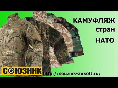 ВОЕНТОРГ ТЫЛОВИК - самая большая сеть армейских
