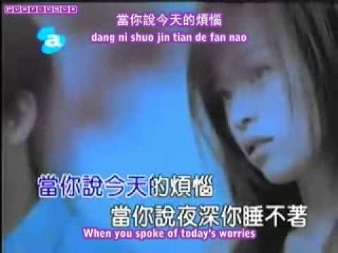 Cyndi Wang - Dang Ni (When You) MV [Eng Sub Pinyin]