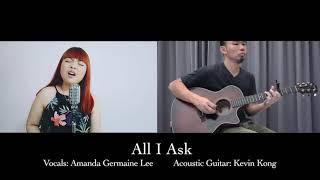 All I ask (cover) Adele - Amanda and Kevin
