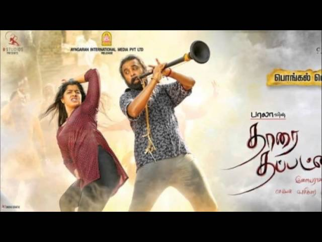 tharai thappattai video songs 1080p tv