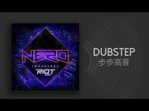 [Dubstep] Nero - Innocence (RIOT Remix) [FREEDL]