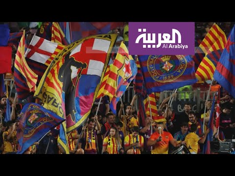 احتجاجات كتالونيا قد تتسبب بنقل مباراة -الكلاسيكو- من برشلونة إلى مدريد  - نشر قبل 4 ساعة