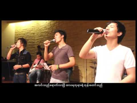 Rising Star- Myanmar Gospel Song-Group