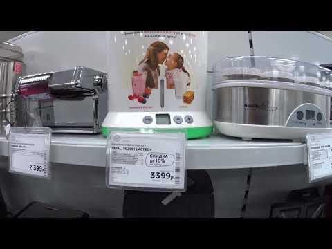 эльдорадо обзор бытовой техники для кухни