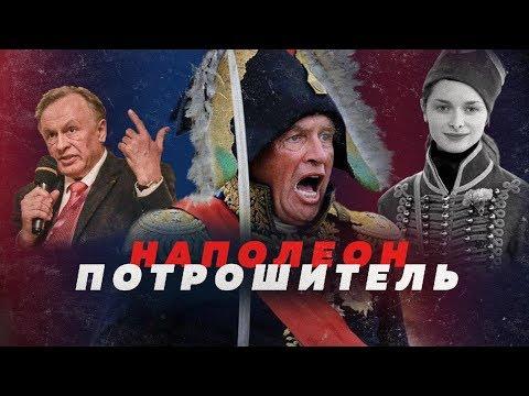 ДОЦЕНТ СОКОЛОВ. МОНСТР В МУНДИРЕ // Алексей Казаков