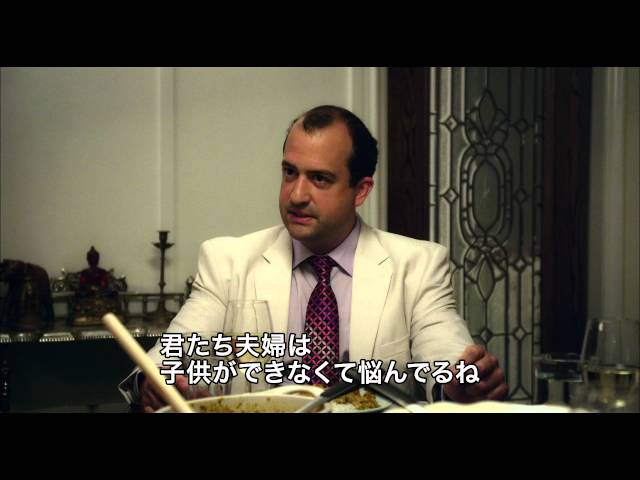映画『バッド・マイロ!』予告編