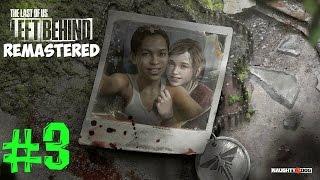 - The Last of Us Remastered Left Behind. Прохождение. Часть 3 Конец, ПЕРЕЗАЛИВ