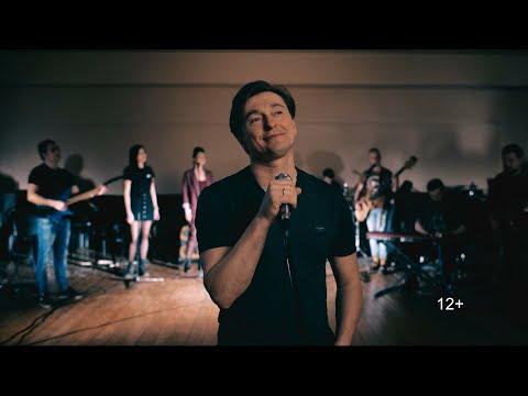 Сергей Безруков - Трудный день (премьера клипа, 2019)