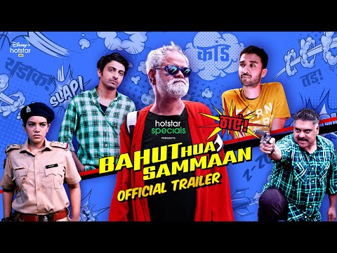 Hotstar Specials Bahut Hua Sammaan | Official Trailer | Streaming from 2nd Oct