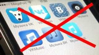 Как вернуть музыку Вконтакте на IOS VK 2.1 IPhone