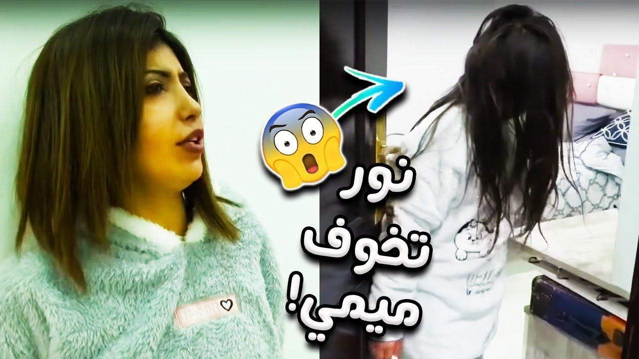 ميامي والبنات الجزء السابع Youtube