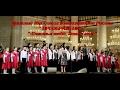 Детский хор Преображение- Счастья тебе Земля моя