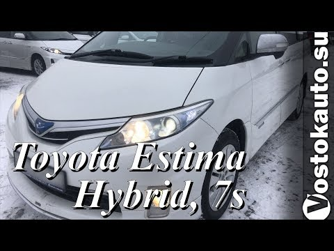 "Настоящий Японец! Toyota Estima Hybrid. Комплектация ""Aeras Leather Package 4WD""."