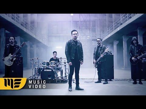 หักคอเทวดา - EBOLA [Official MV]