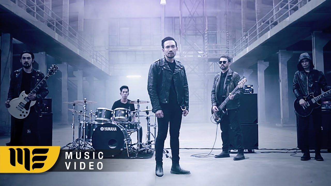 Download หักคอเทวดา - EBOLA [Official MV]