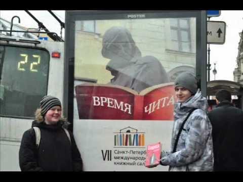 Книга Медведев В. Баранкин, будь человеком! Mp3 - Медведев Валерий .