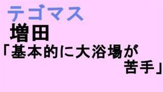 2017.02.15 KちゃんNEWS. KちゃんNEWS~ KちゃんNEWSで暴走するテゴちゃ...