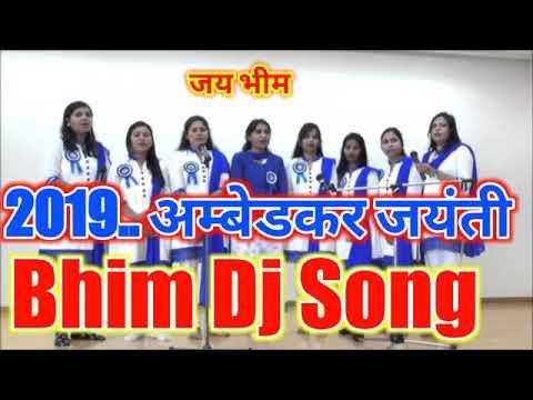 2019+ambedkar+jayanti+dj+song   2019+bhim+jayanti+dj+song   14+april+jayanti+dj+song+2019   Bhim Dj