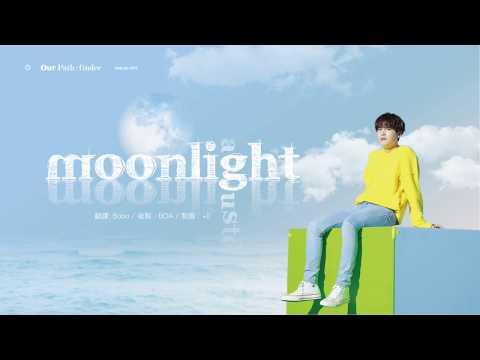 [Pathfinder_歌詞中字] 200522 Agust D - Moonlight