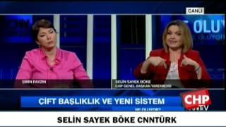 SELİN SAYEK BÖKE CNNTÜRK 21/02/2017
